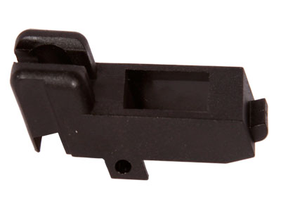 KWA ATP Replacement Magazine Lip, Fits KWA ATP Gas Blowback Airsoft Pistol Magazines